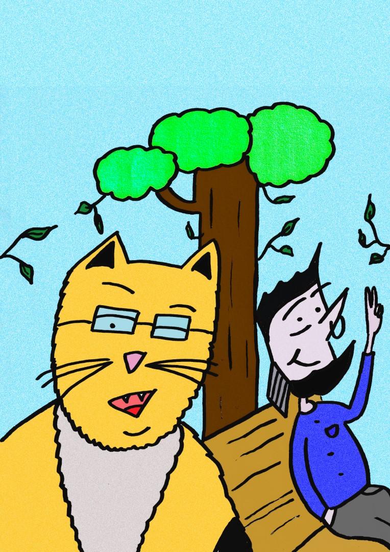 Forist Trip: Comic Stills