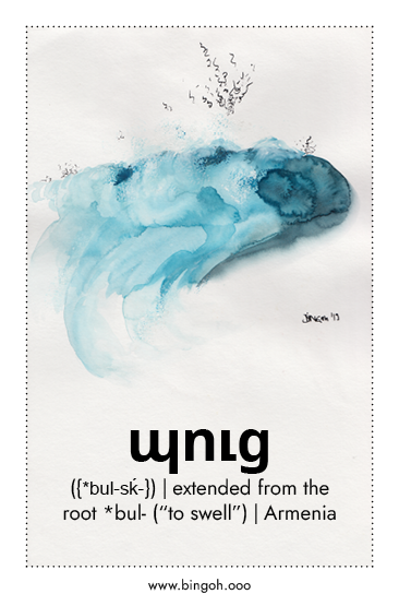 Bing({`})h
