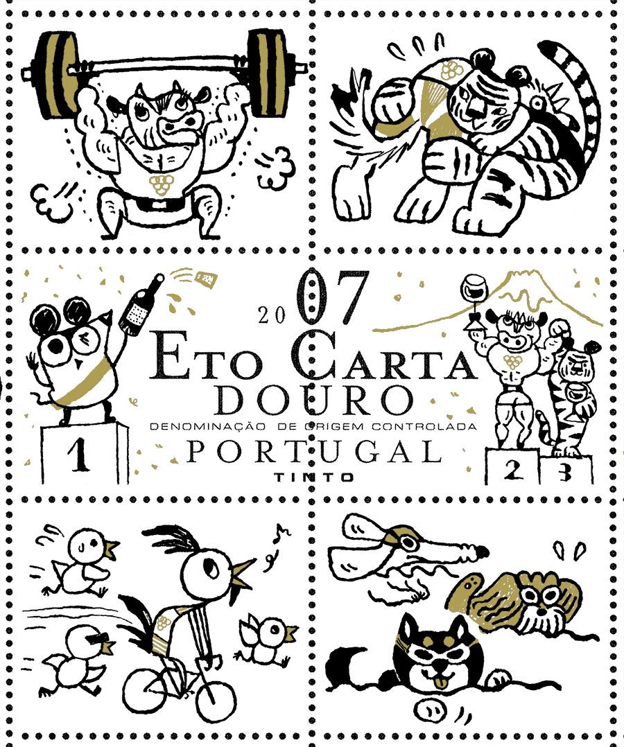 Eto Carta  Wine label for Niepoort Vinhos http://www.niepoort-vinhos.com  2021年 丑年限定 「金銀うしラベル」  販売始まりました。 よろしくお願いいたします。 お問い合わせ http://www.kinoshita-intl.co.jp